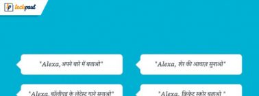 Amazon's Voice Assistant, Alexa Gets Hindi & Hinglish Support in India