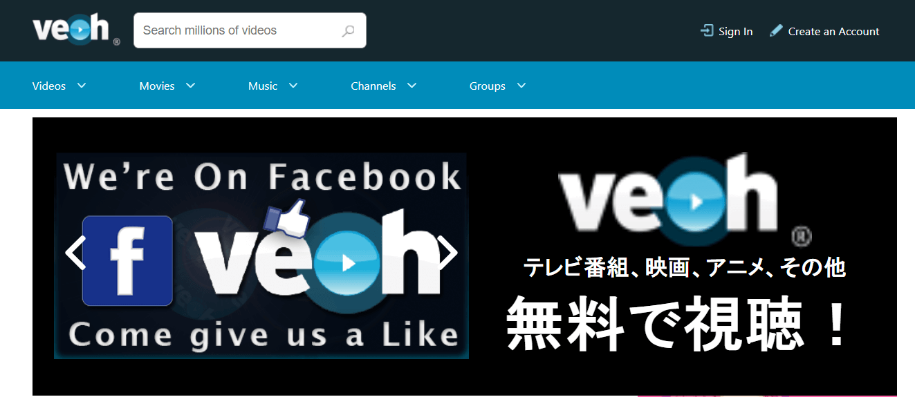 Veoh - Video Streaming Platform