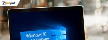 Know About Windows 10 November 2019 Update