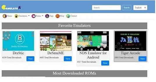 Gamulator - Best ROM Sites