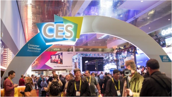 What is CES (Consumer Electronics Show)
