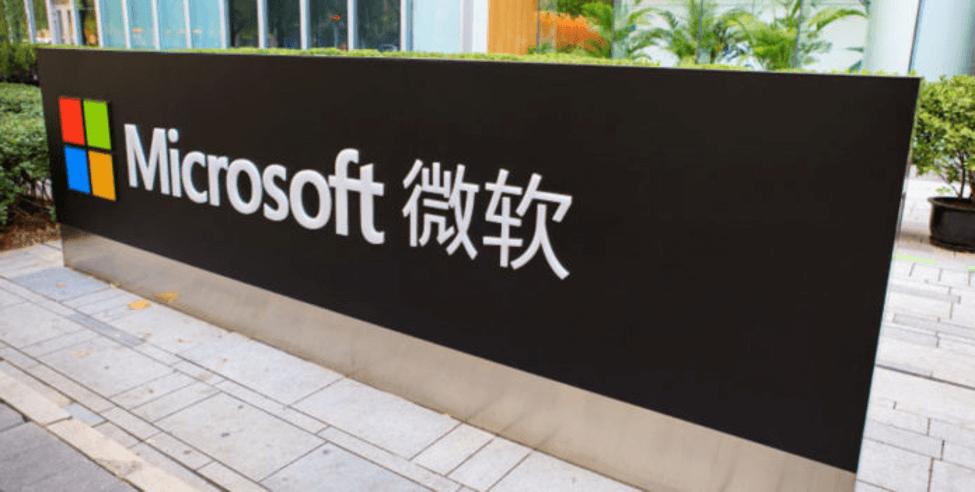 Microsoft's MVP Event Goes Online