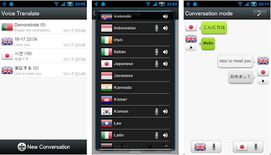 Voice Translator - Best Translator Apps