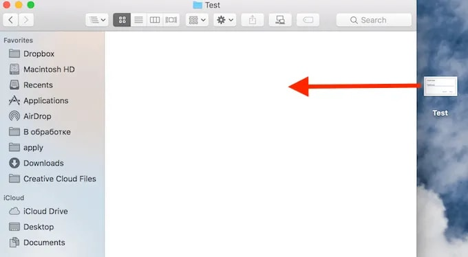 Click on The File or Folder Which You Wish To Move